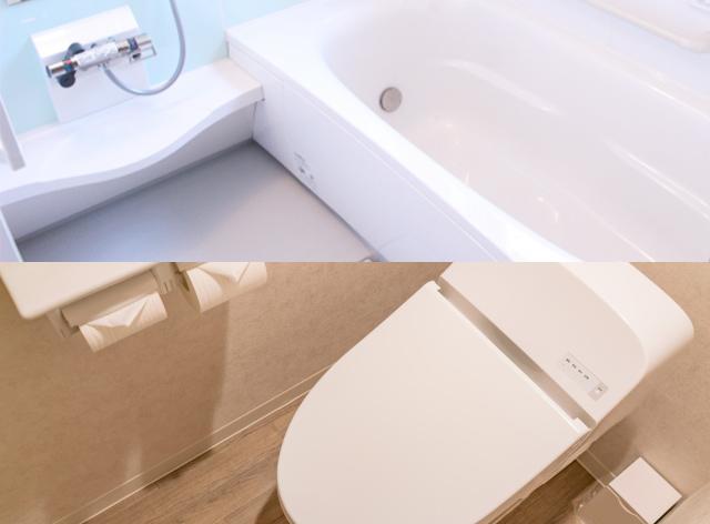 浴室&トイレクリーニング