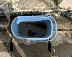 コウエアコン汚水